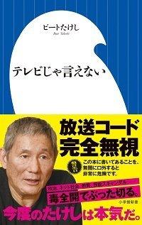 takeshi_170207.jpg